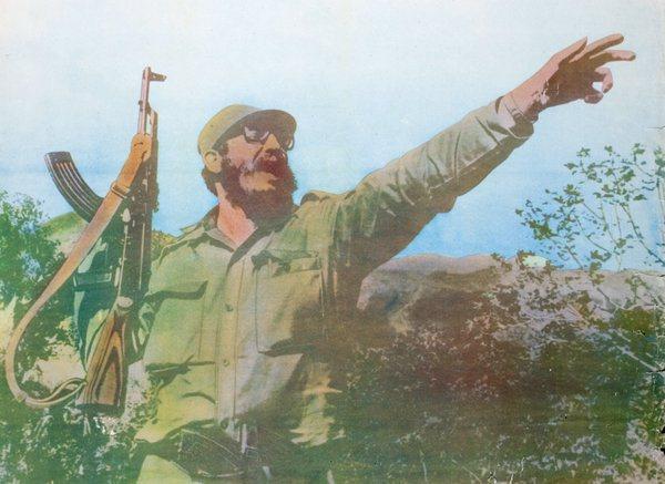 Плакат с Фидел Кастро