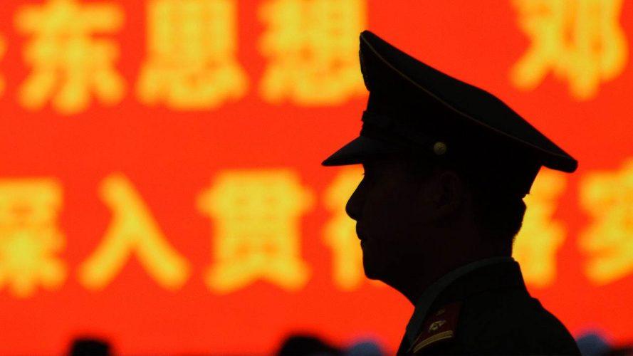 "Резултат с изображение за ""Цензура: В Китай"""